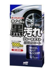Wheel Dust Blocker