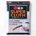 Microfiber Cloth Super Water Absorbant