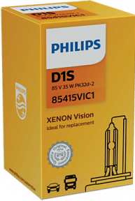 philips-xenon-vision-d1s-4600k-lamp-2